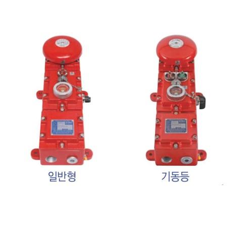 Tổ hợp chuông đèn nút nhấn chống cháy nổ Hàn Quốc